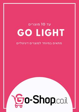 תמונה של חנות ווירטואלית מנוי חודשי - Go Light